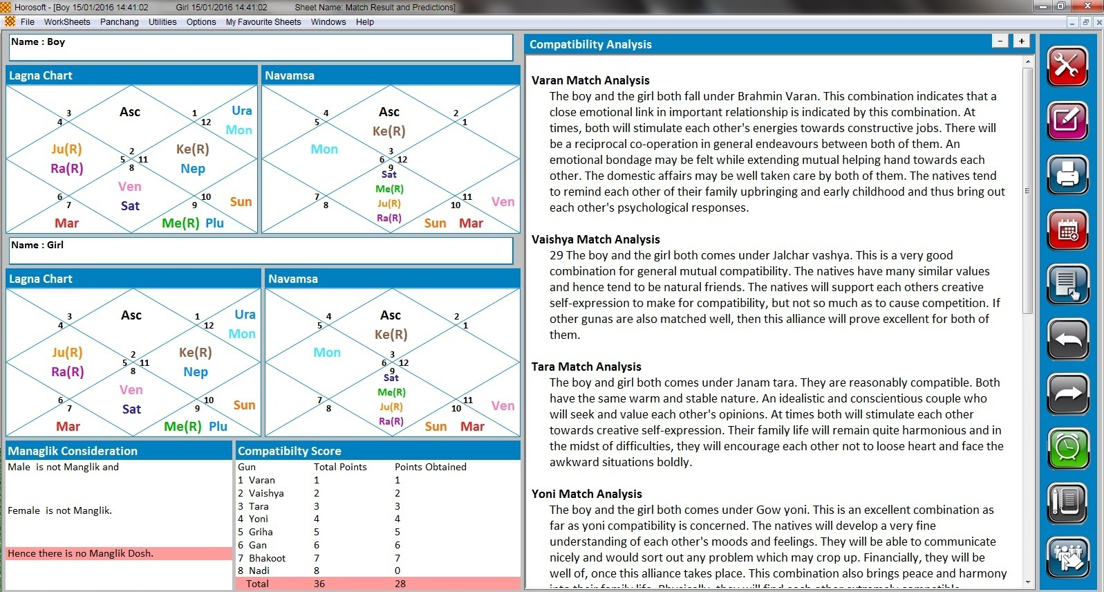 Download gratuito match making Kundli in Hindi reti di incontri online Amped tecnologie