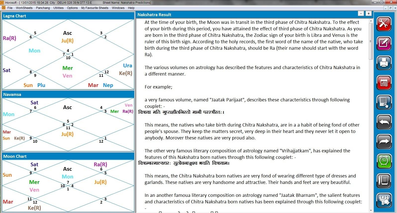 Matchmaking-Software nakshatra Wie haken Sie Wasser an Ihren Kühlschrank